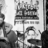 Фестиваль «Джаз Коктебель» пройдёт в 9-ый раз в Крыму