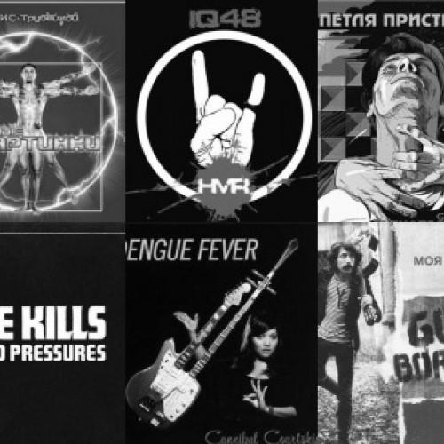«Выбор редакции»: итоги года от Евгения Карпова