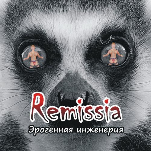 Remissia презентует на Ultra-Music дебютный альбом