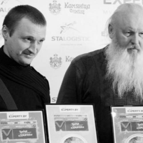 Иван Кирчук: «Хорошо, что награждают при жизни»