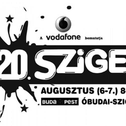 Названы имена новых участников Sziget 2012