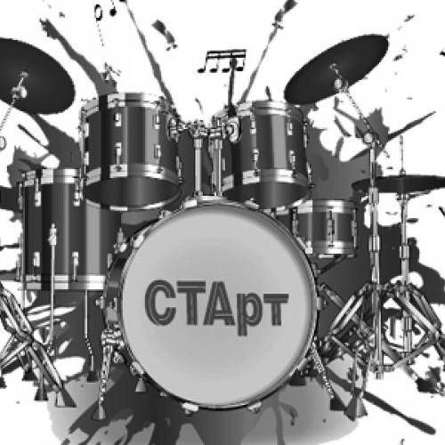 The Stampletons и Barbados выступят в рамках проекта «СТАрт»