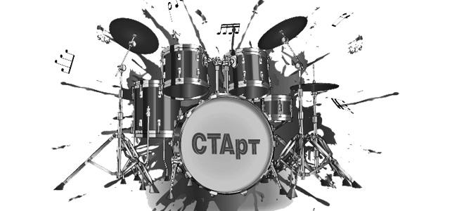 STArt Project