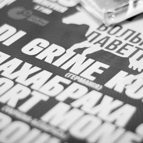 Краткий гид по фестивалю «Вольнае паветра-2012»: итоги пресс-конференции