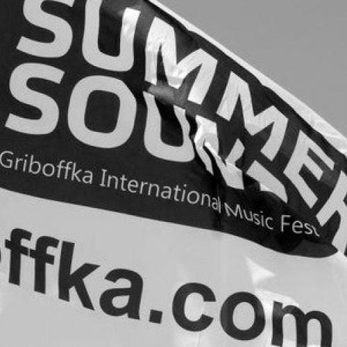 Summer Sound Griboffka, или О том, как гитарист Майлза Кейна «ляписов» пел