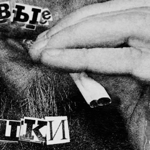 «Плюшевые мишки» описали уличную жизнь Минска