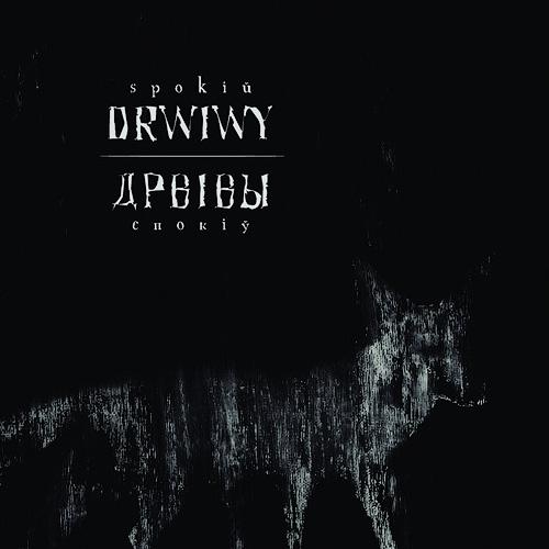 Drwiwy — спадзеў на змену свету да лепшага