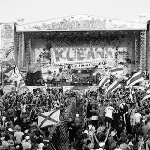 Рок-фестиваль KUBANA предложили заменить казачьим фестивалем