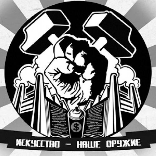 На фестивале Re$publica выступят четыре белорусские группы