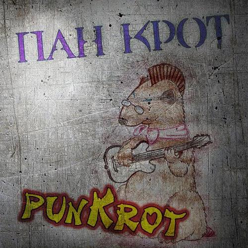 PunKrot «Пан Крот»