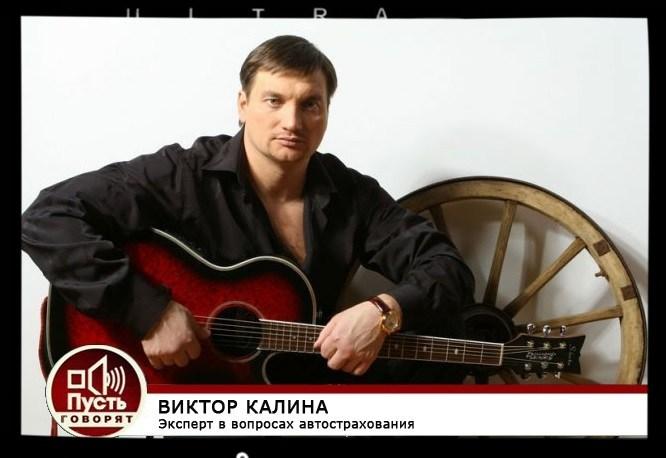 Десять музыкальных мемов Беларуси 2006