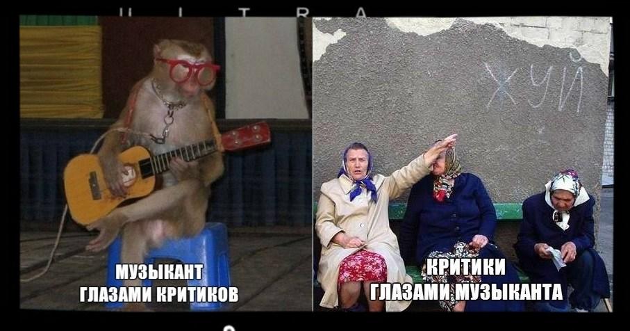 Десять музыкальных мемов Беларуси 2008