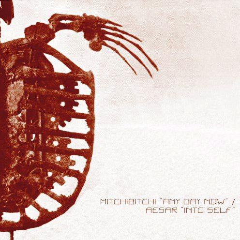 Vlad Buben и Lesley Knife: альбом «Into Self» выложен в сети 10 лет спустя