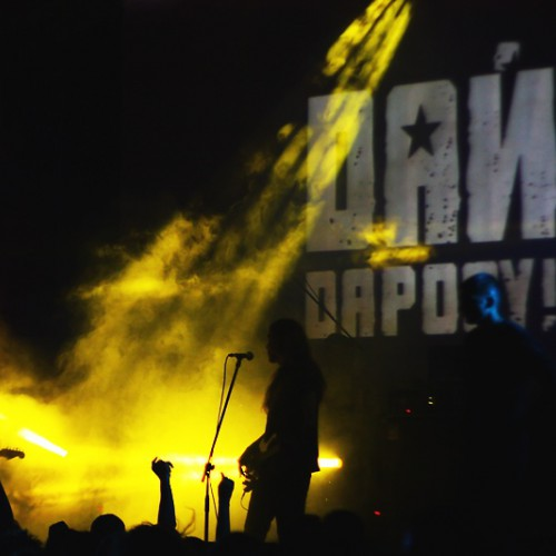 «Дай Дарогу!» представляет незабываемый концерт