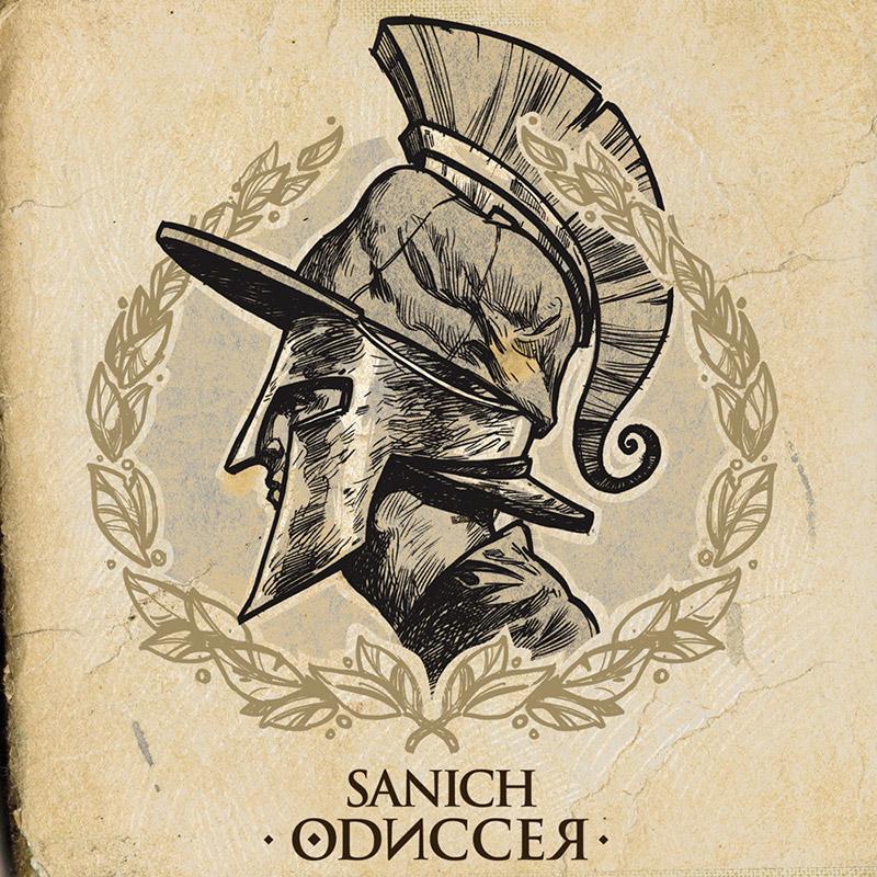 Sanich «Одиссея»