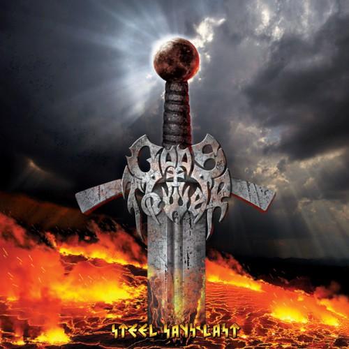 Першая беларускамоўная песня Gods Tower з'явілася ў Сеціве