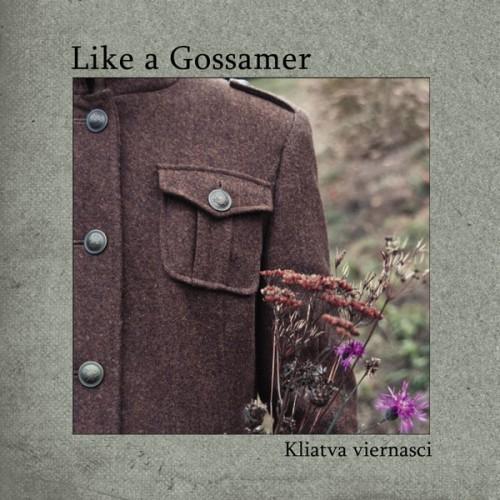 Like a Gossamer подарили незрячим людям музыкальное путешествие по Беларуси