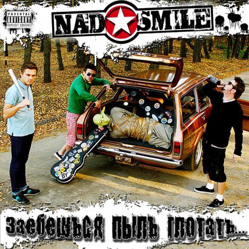 Группа Nad Smile записала альбом за 20 долларов