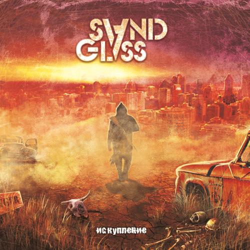 Sandglass записали дебютный ЕР