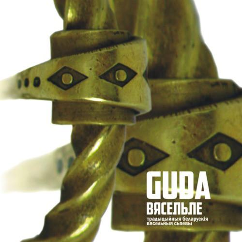 Гурт Guda выдаў альбом вясельных сьпеваў