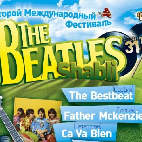 Фестиваль The Beatles Shabli назвал имена участников