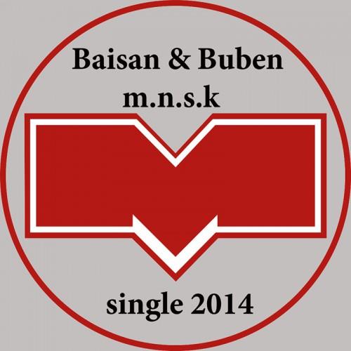 Buben и Baisan выпустили англоязычный скви-сингл о Минске