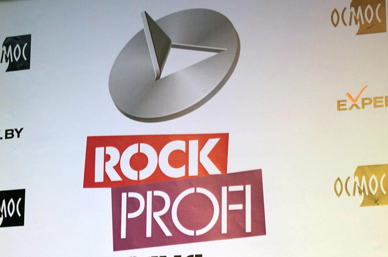 Rock Profi 2014