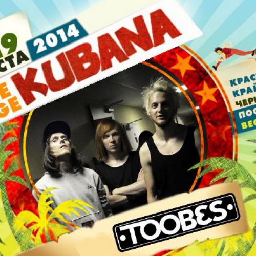 Группа The Toobes выступит на фестивале Kubana