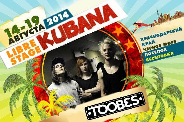 The Toobes на Kubana