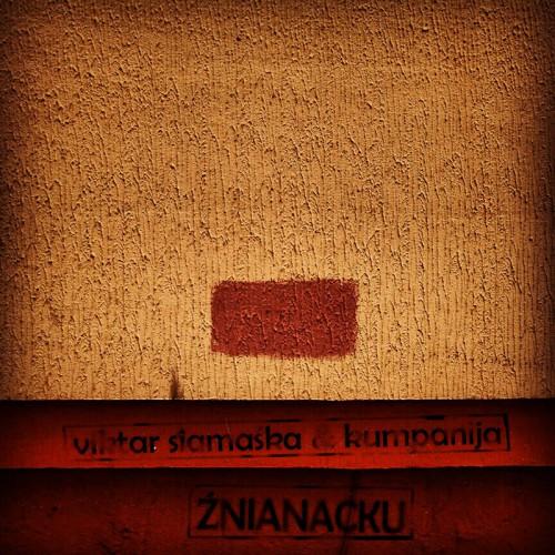 Віктар Сямашка запісаў альбом у складзе імправізацыйнага сэптэту