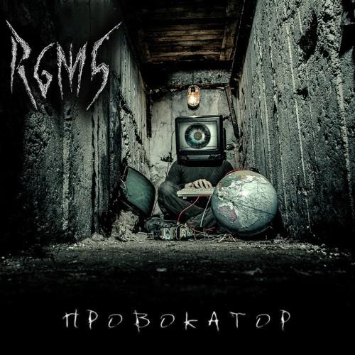 R6M5 записали провокационный мини-альбом