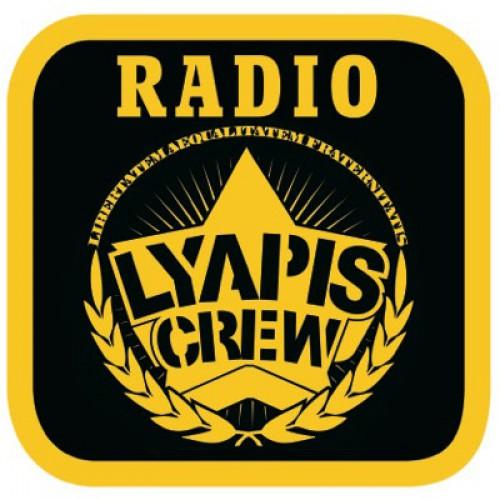 «Ляпис Трубецкой» открыл собственное интернет-радио