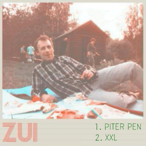Zui представляет дебютный сингл