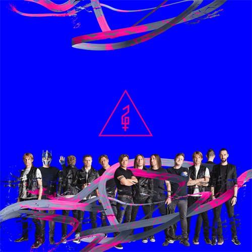 Группа «Би-2» выпустила новый альбом