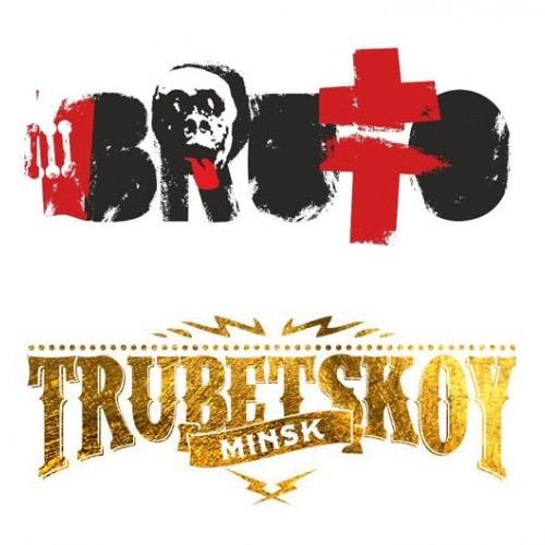 Brutto vs Trubetskoy