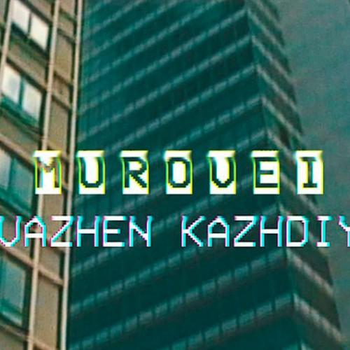 Murovei снял клип на VHS-камеру