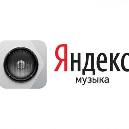 Белорусы больше всего слушают Лану Дел Рей