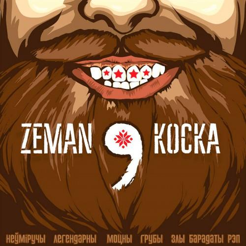 Zeman выдаў альбом, што задумваўся як візітоўка беларускага рэпу