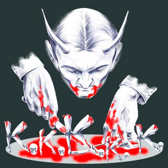 Deproverst «K.K.K.K.K.»