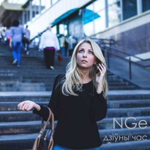 Группа NGe выпустила новый мини-альбом
