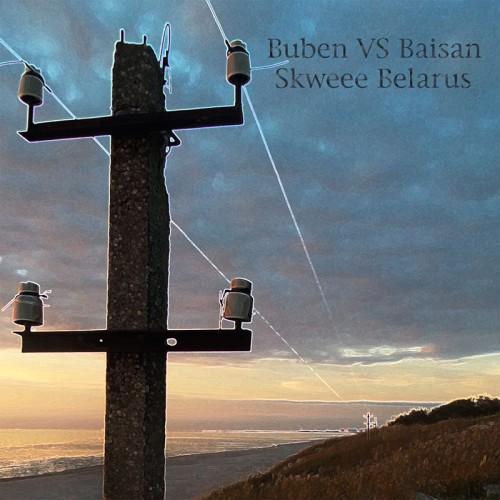 Baisan и Buben выпустили альбом в стиле скви