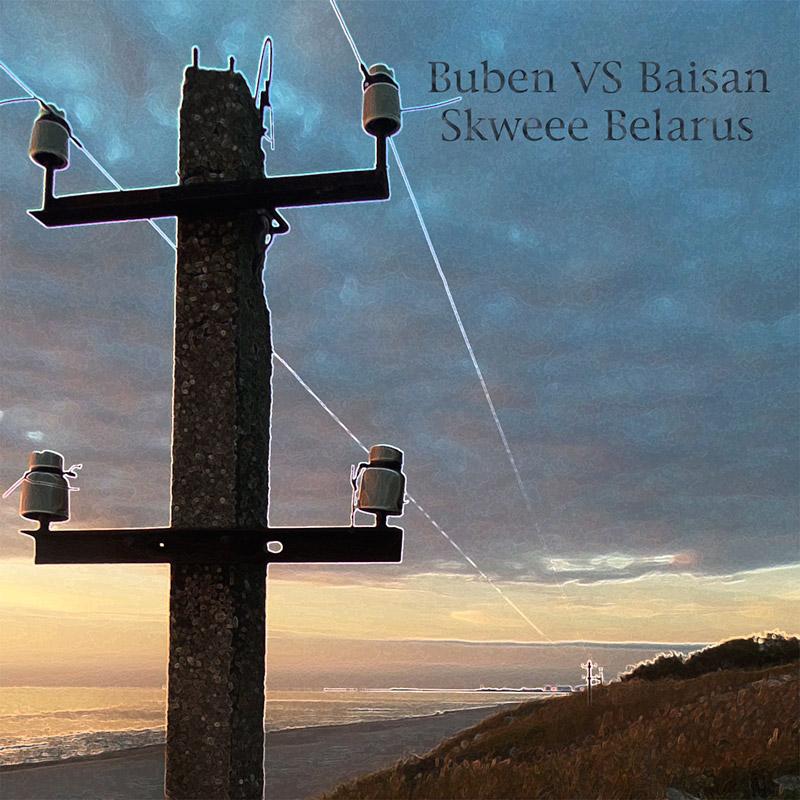 Buben vs Baisan «Skweee Belarus»