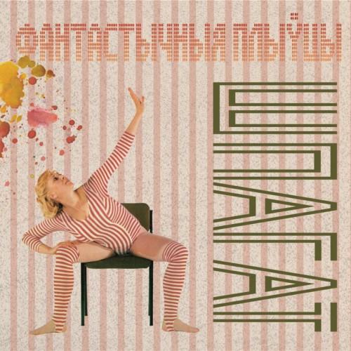 «Фантастычныя плыўцы» выпустили альбом в стиле американского фри-джаза