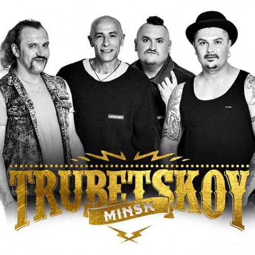 Trubetskoy впервые выступит в Беларуси на вручении премии «Даём рады»