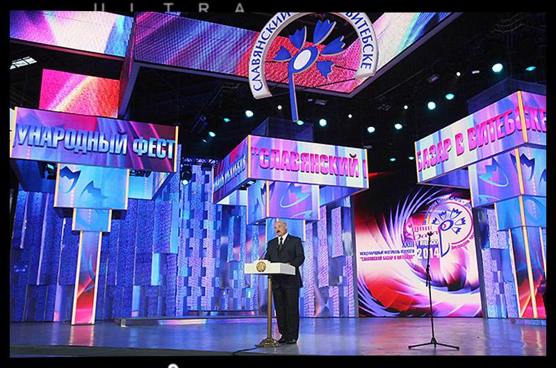 10 музыкальных событий 2014 года: Лукашенко на «Славянском базаре»