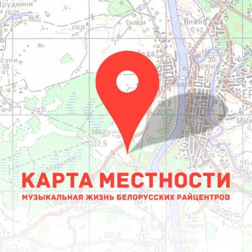 Карта местности: Верхнедвинск