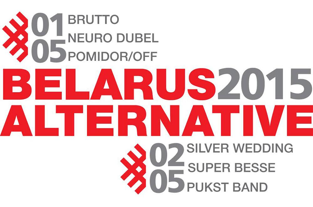 Belarus Alternative