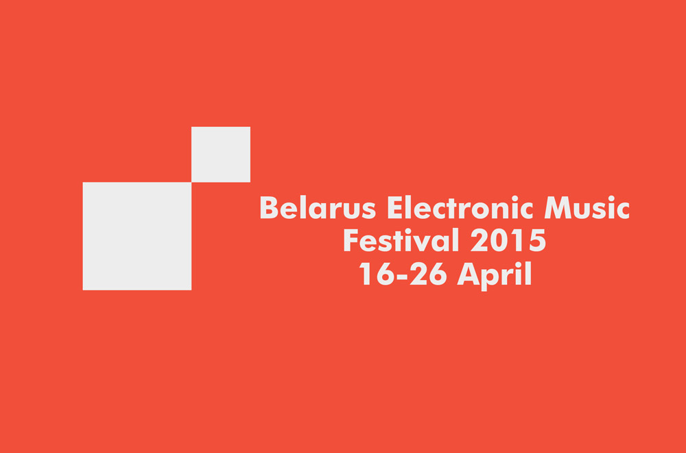 Belarus Electronic Music Festival