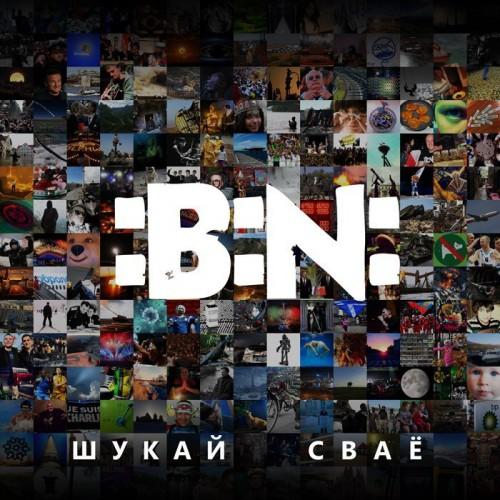Гурт :B:N: выпусціў новы альбом