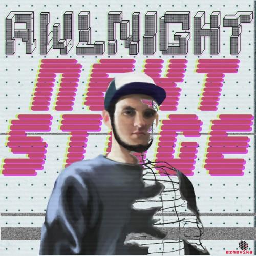 Awlnight записал новый альбом